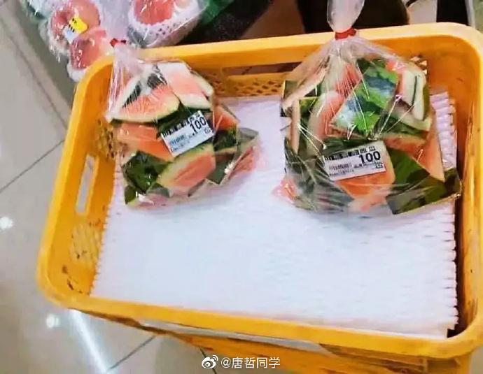 日本超市有卖西瓜皮,就这样还卖 100 日元-前方高能