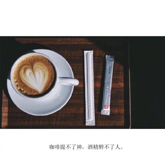 文艺文字加图片:我想用余生为你暖一盏茶,微风扬起时勿忘归家