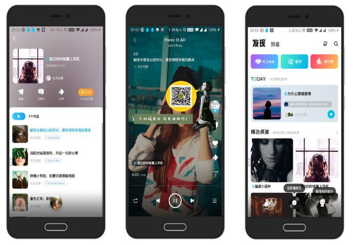 分享手机《酷狗音乐》概念版 福利吧 第1张
