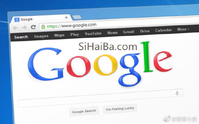 Chrome浏览器插件第三方下载网站 技术控 第1张
