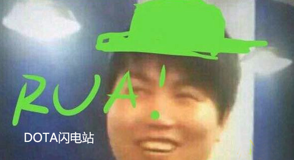 yyf被绿