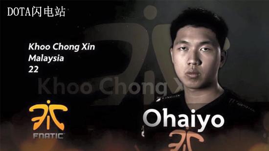 Ohaiyo