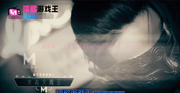 欲情游戏王EP1,麻豆传媒林思妤衣脱彩虹叠叠乐, 密室大逃脱插图1