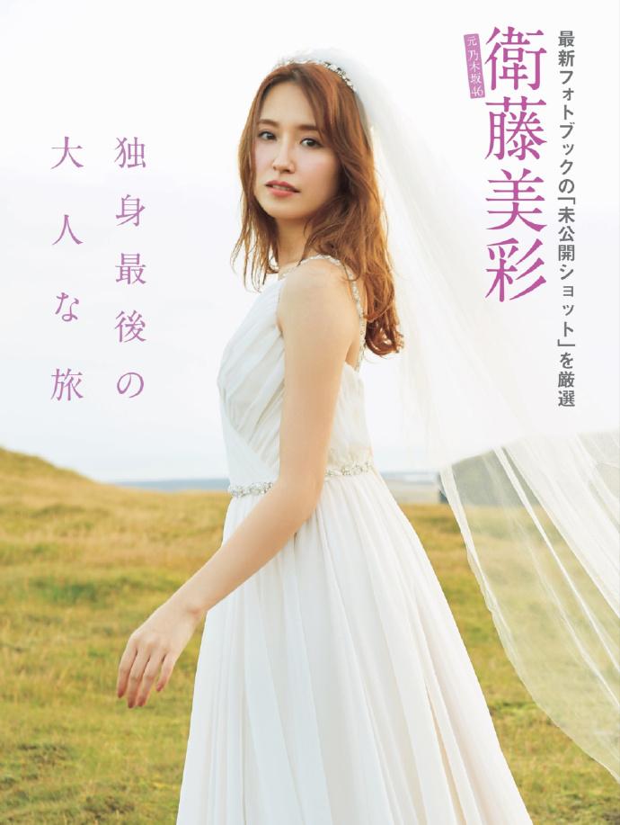 乃木坂大合集第九弹