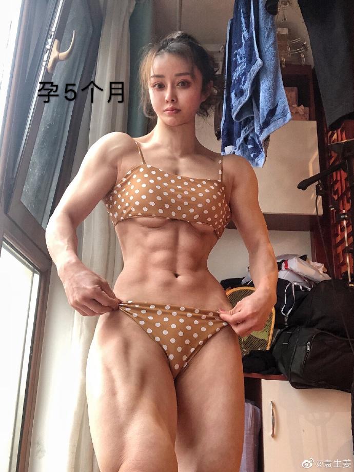 袁合荣1229怀孕九个月还健身的女子健身达人 涨姿势 热图6
