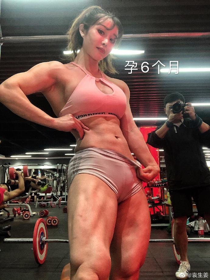 袁合荣1229怀孕九个月还健身的女子健身达人 涨姿势 热图7