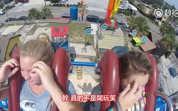 小姑娘玩過山車連續宕機三次,暈了醒來又暈,何苦呢?
