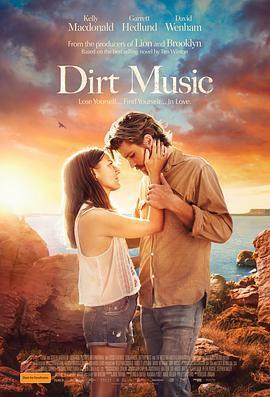 尘音 Dirt Music