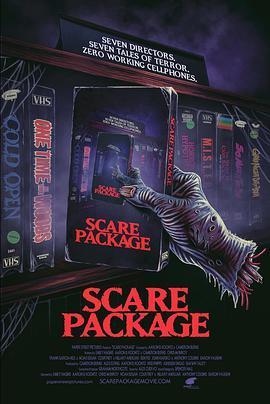 恐吓包裹 Scare Package