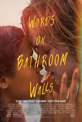 浴室墙上的字 Words on Bathroom Walls