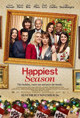 最幸福的季节 Happiest Season