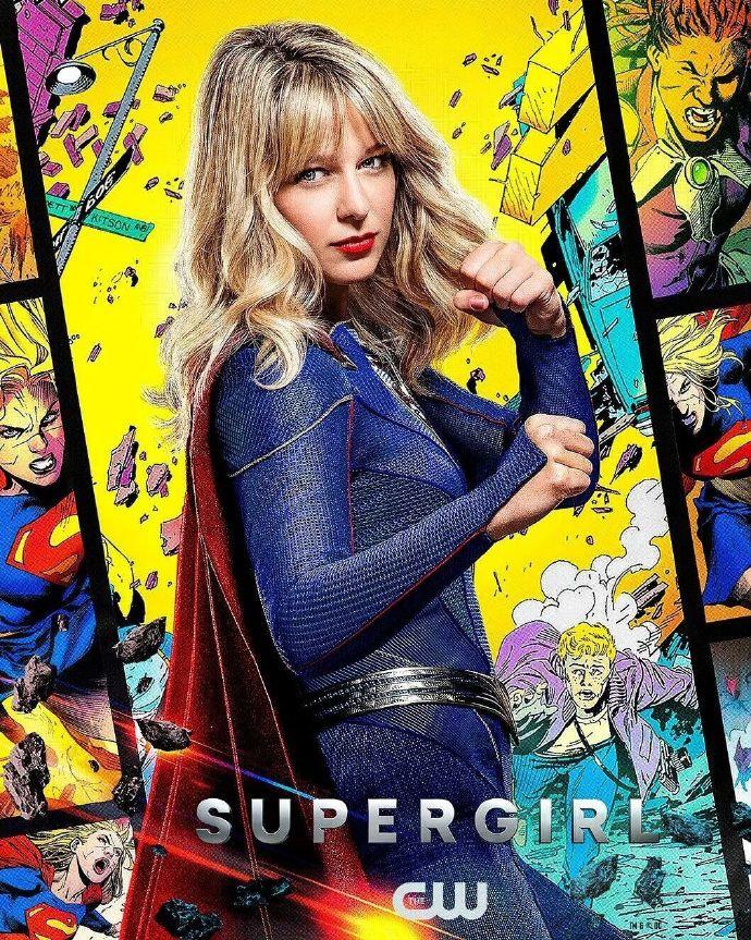 超级少女 第六季 Supergirl Season 6
