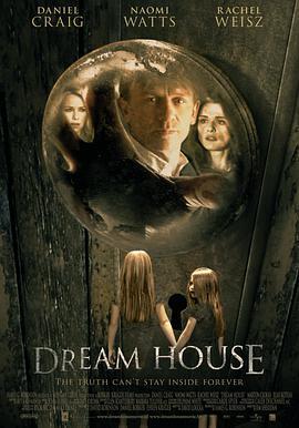 梦宅诡影 Dream House