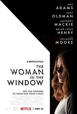 窗里的女人 The Woman in the Window
