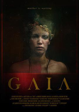 盖亚 Gaia