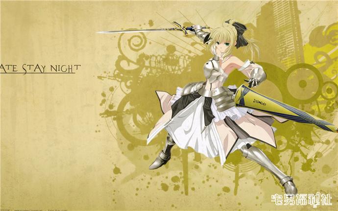 风云人物:少女骑士王Saber- ACG17.COM