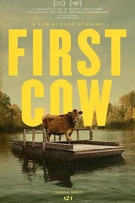 第一头牛(剧情片)