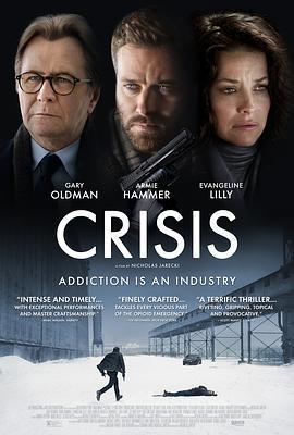 危机2021(动作片)
