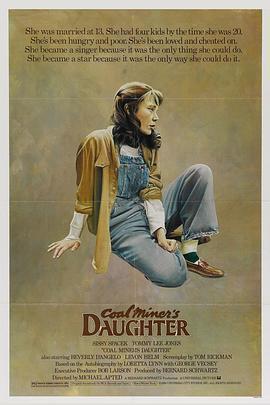 矿工的女儿