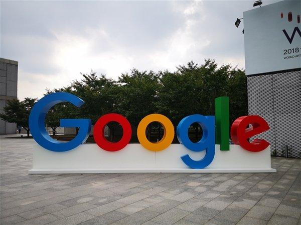 外媒称 谷歌疑似准备关闭Google Trips