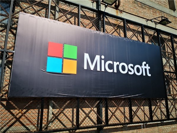 反对关税后 微软等跨国科技巨头继续加入对中国市场投入