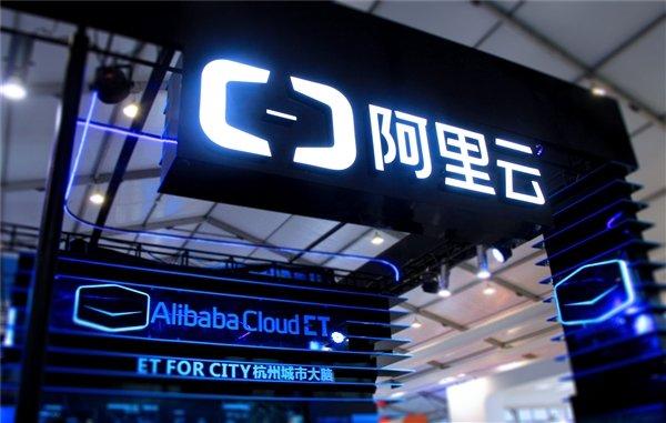 MIT评出50家最聪明公司:阿里云成首家上榜云服务商
