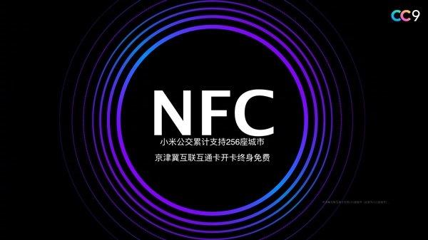小米CC9正式发布:小米9重生 对标3000元友商旗舰