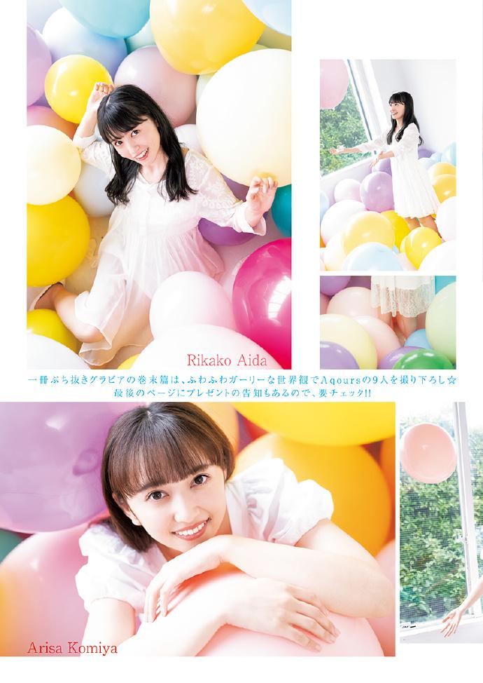 週刊ヤングジャンプ 2020 No.33&34合併号 - p441 [aKraa]