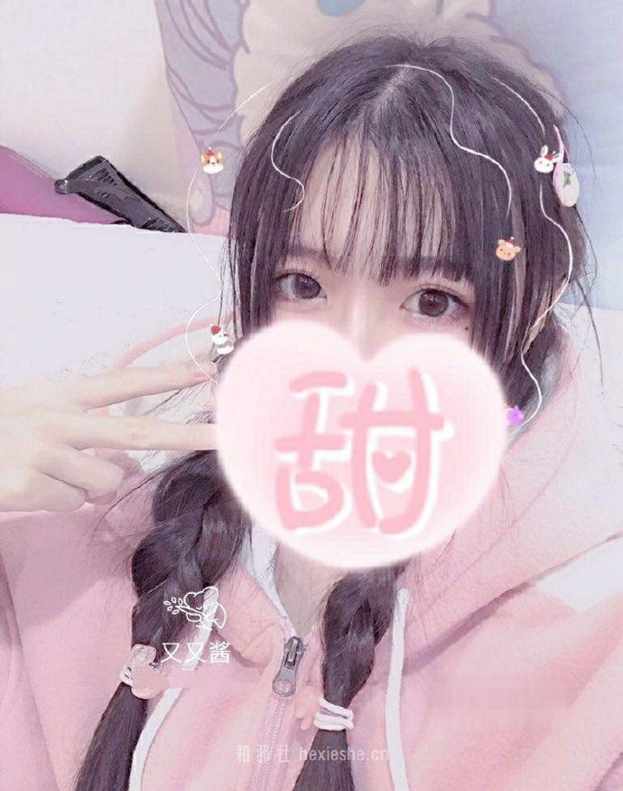 9名福利姬被捕_和邪社01