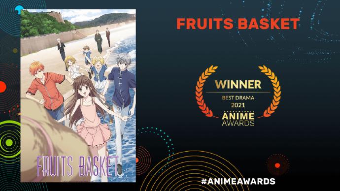 Crunchyroll AnimeAwards 水果篮子