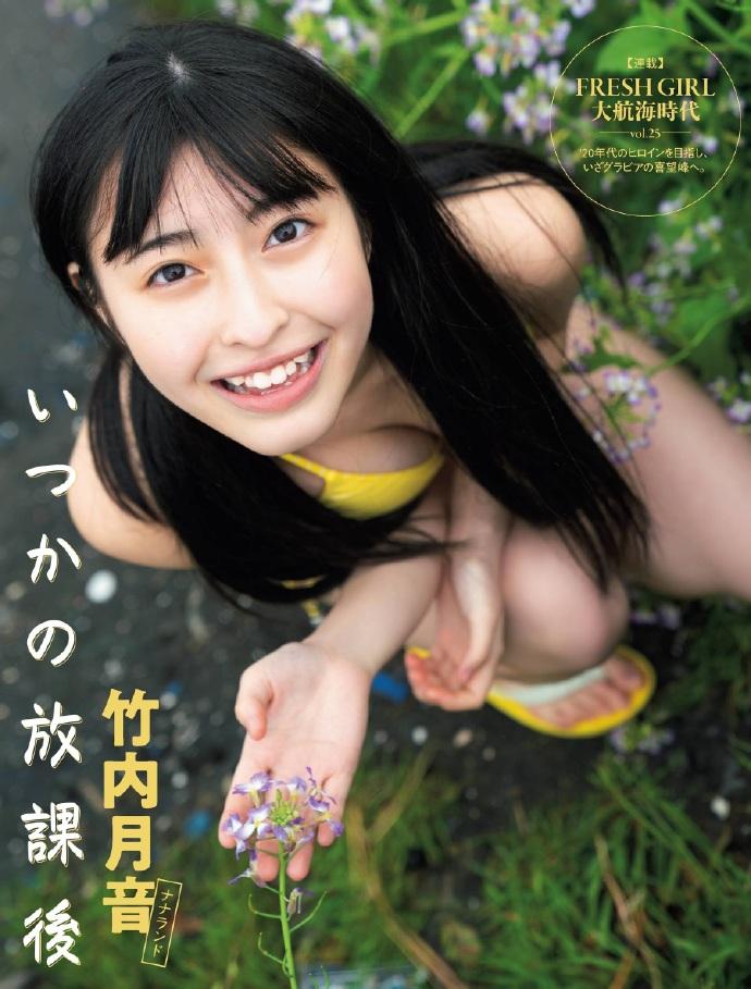 enako 藤乃あおい 山下美月-Flash 2021年6月1日刊  高清套图 第37张