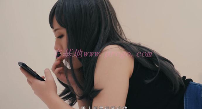 「MD0079」别人女友总是香?爱吃醋的麻豆女郎林思妤终于学会了驭男术插图(4)
