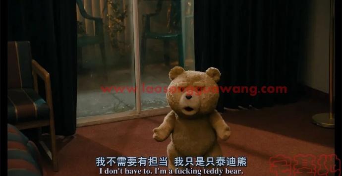 最新电影推荐「泰迪熊」豆瓣影评:虽然剧情挺俗的但是这只熊实在是太贱太好笑了插图2