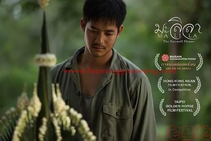 最新电影推荐「告别茉莉」豆瓣影评:他获得了救赎,披荆斩棘找回爱情