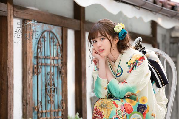 生田绘梨花振袖和服