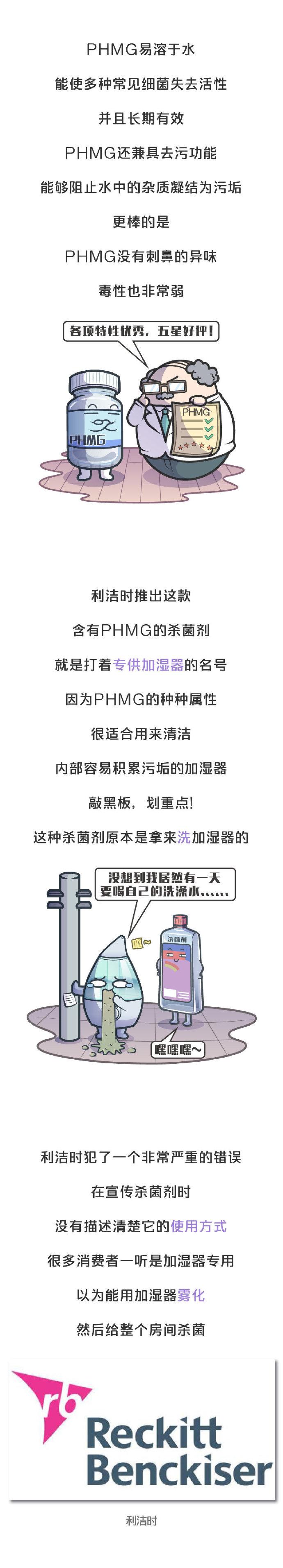 加湿器杀人事件:本该带来健康的机器,害死了1.4万韩国人