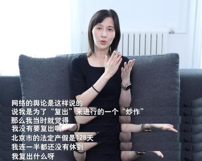 那个**律的段子手罗翔,被一条微博拉下了神坛 liuliushe.net六六社 第8张