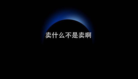 特斯拉韭月的饺子-前方高能