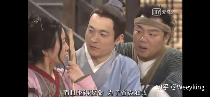 《武林外传》中同为千金小姐,为什么佟湘玉表现得这么抠门,小郭却是大手大脚花钱?