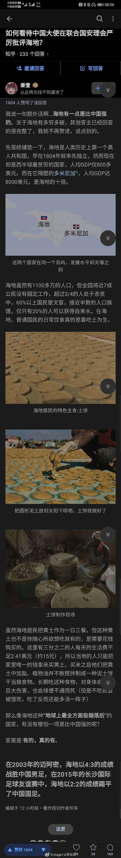 有什么事是中国人民一直无法摆脱的屈辱…… 
