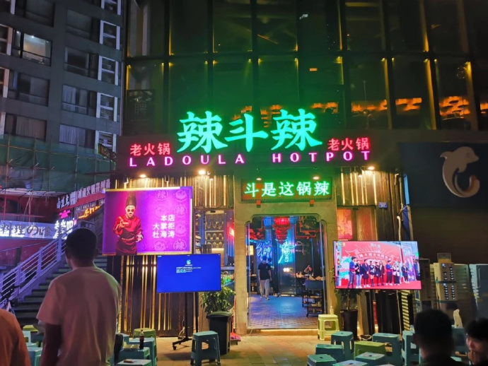 陈赫的火锅、黄晓明的烤肉、关晓彤的奶茶 揭开明星连锁店的幕后人