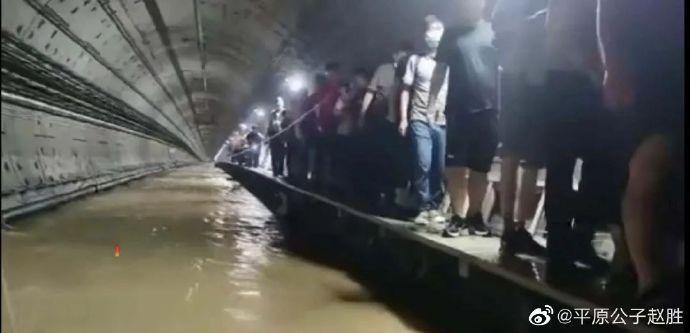 郑州地铁五号线被困人员的口述报道