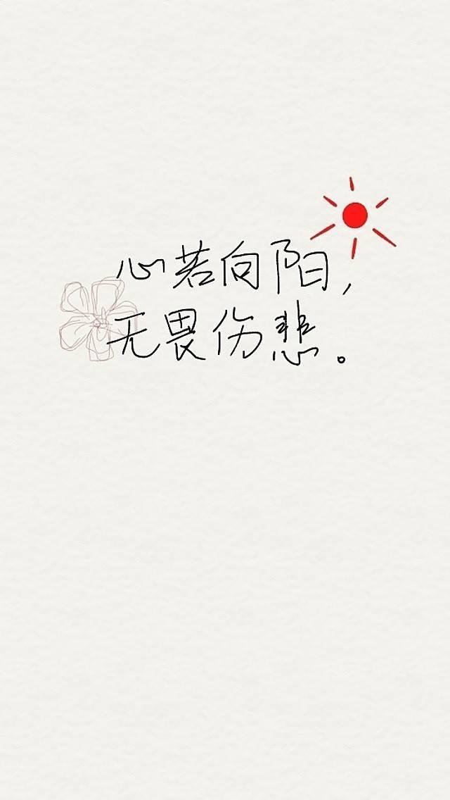 早安心语160827:花落无声,落叶知秋