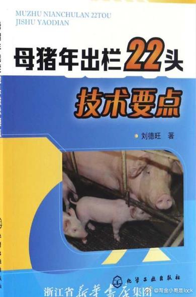 响应号召:跟我一起养猪赚钱,为国养猪