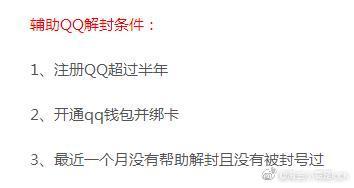 超凡QQ辅助平台,QQ扫码辅助赚钱,一单4-6元