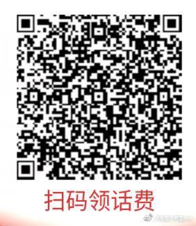 百信銀行,投101元活期,送5-20元話費