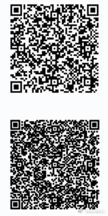 两个基金红包:支付宝和微信买基金,赚20多元