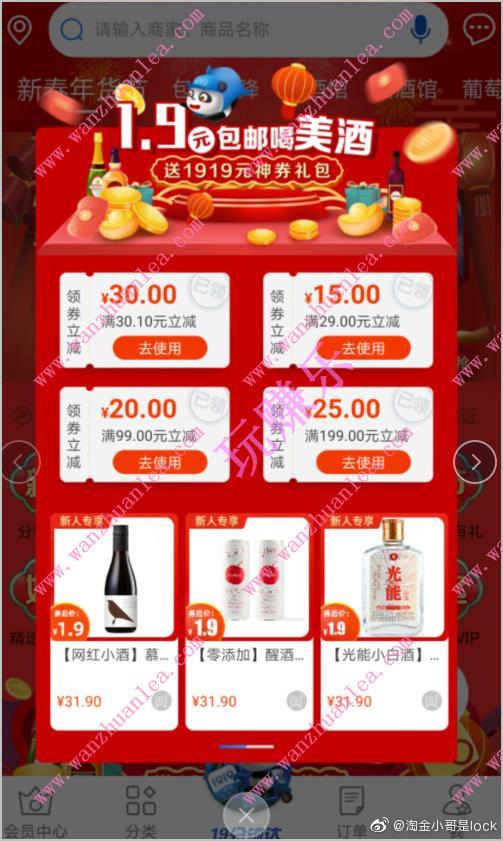 推荐两家1元购,1元买饮料和水果