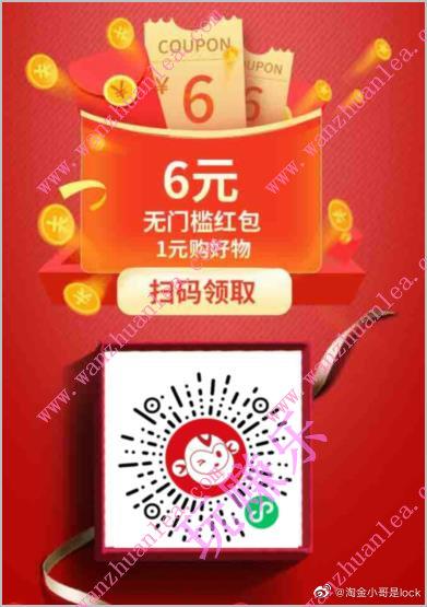 新人1元购物app:悟空工品,首单包邮