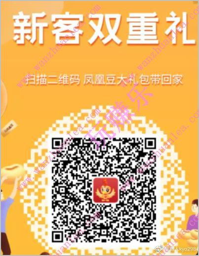 北京农商银行,签到2天送10元京东E卡